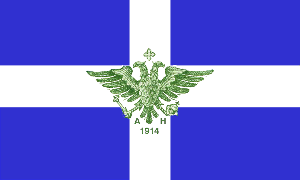 Flag_of_Northern_Epirus